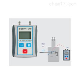 Ecomecom-UNO压差测量仪