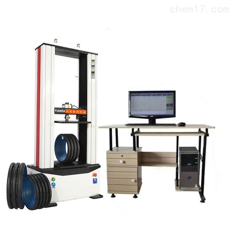 环刚度试验机(电脑型)钢丝拉力机厂家