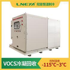 裝卸區油氣回收冷凝設備壓力問題有哪些