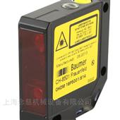 IWRM 30I9501Baumer堡盟傳感器全系列產品長期特惠供應