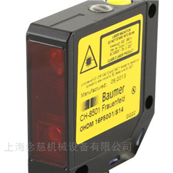 Baumer堡盟传感器全系列产品长期特惠供应