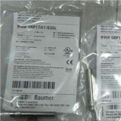 堡盟BAUMER光电传感器部分现货批发出售