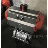 Q611F1500PSI气动高压球阀