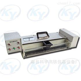LD-138厂家供应 电动铺砂仪