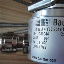 Baumer堡盟编码器华东上海现货