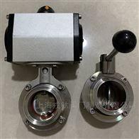 D681X气动卫生级快装蝶阀