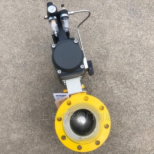 防爆气动调节型天然气球阀