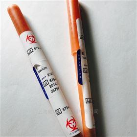 0481P 空肠弯曲菌 ATCC 33291 细菌培养