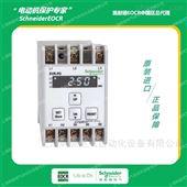 EVR-PD 220NZ6/Z5M过、欠电压保护器施耐德