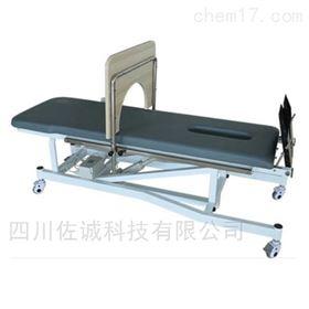 ZLC-Ⅰ型电动直立床/牵引床工作原理