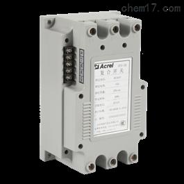 AFK-2D/110A单相型投切复合开关分补型配电容器