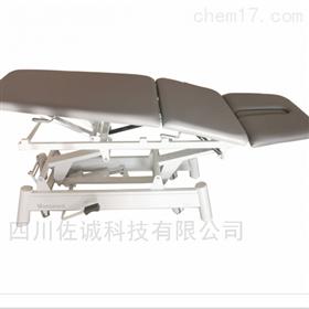 213(液压)型三折多体位治疗床/牵引床