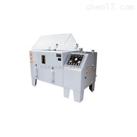 SI-60复合式盐雾实验箱