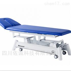 321(电动)型二折多体位治疗床/牵引床
