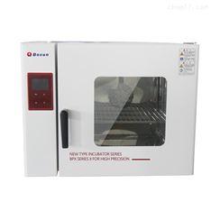 上海博讯液晶电热恒温培养箱 程控保存箱