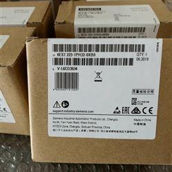 6ES7223-1PH32-0XB0淮北西门子S7-1200PLC模块代理商