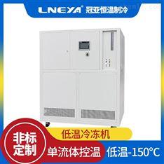 半导体冷冻机组的安装程序有哪些