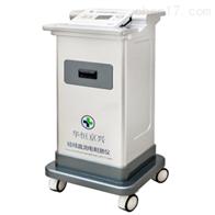 MBM-II华恒经颅直流电刺激仪