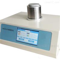 半导体制冷DSC-500差示扫描量热仪