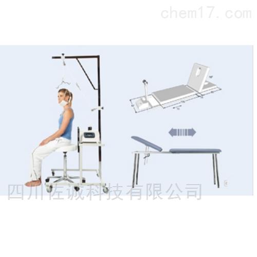 牵引椅(颈腰牵引 牵引床固定高度)