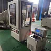 湘科DRPL-3B导热系数测试仪