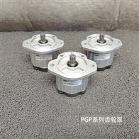 Parker齿轮泵PGM511B0330BC1H2NE5E5B1B1G4