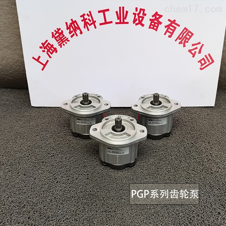 Parker齿轮泵PGP620B0410CE1H3MS6D5C-620A