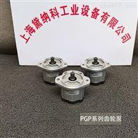 Parker齿轮泵PGP511A0230CS2D3NL2L2B1B1