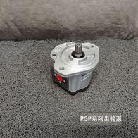 PGP502A0008CP2D1NE3E2B1B1派克齿轮泵