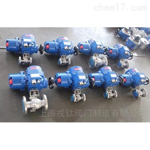 Q941F电动球阀