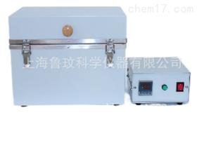 FHG-8/FHG-10反应管恒温加热器