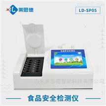 LD-SP05食品检测仪器的操作原理及方法