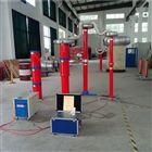 35KV串联交流耐压试验装置