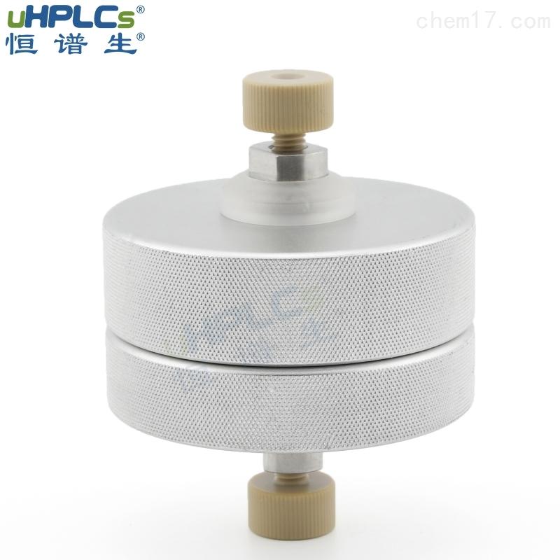 高效液相色谱铝制备保护柱