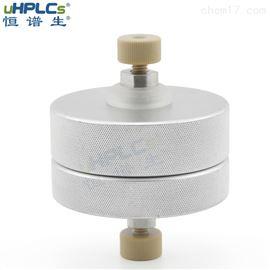 20# 30#高效液相色谱铝制备保护柱