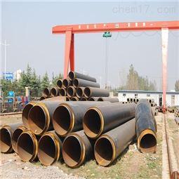 管径630*9聚氨酯地下供水直埋式保温管