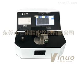 YN-223纸张弯曲挺度测试仪