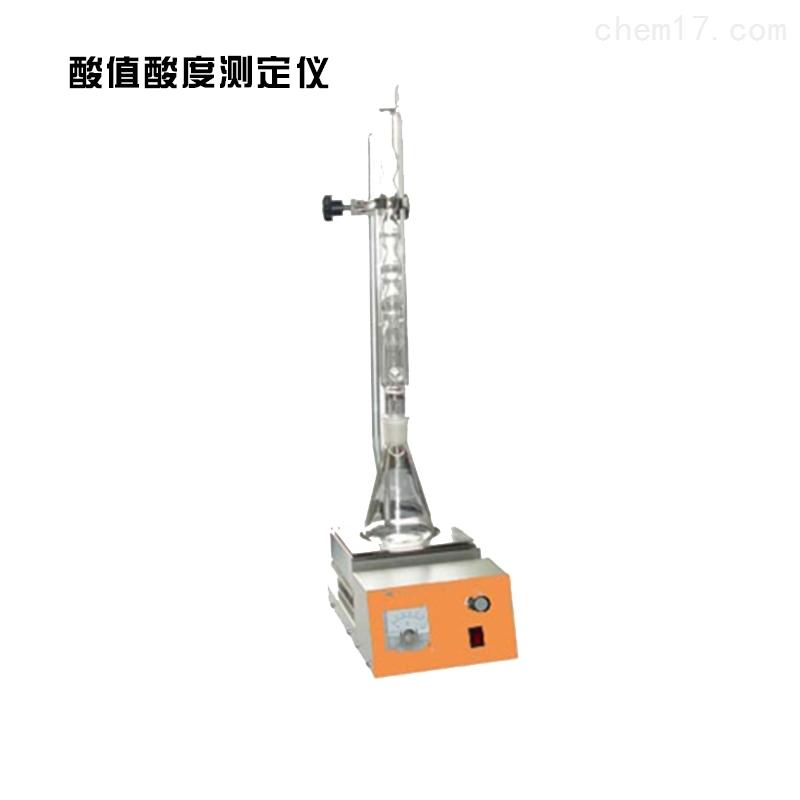 单列加热回流法酸值酸度测定仪