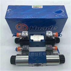 华德电磁阀3WE6A50B/OAG24NZ5L电磁换向阀