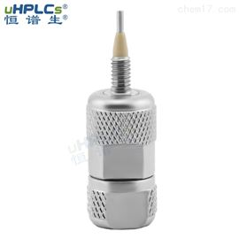 2.1恒谱生流动相色谱柱超高压UPLC保护柱预柱