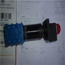 013206 STW9euchner电子编码器型号介绍