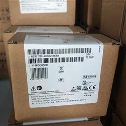 6ES7231-5PD32-0XB0海南西门子S7-1200PLC模块代理商