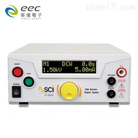 华仪电子eec SCI 269/SCI 297安规测试仪