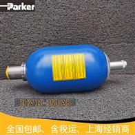 奥莱尔囊式蓄能器EHV 10-330/AB 01125