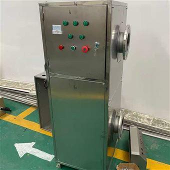 AOT-100武汉热水AOT光催化灭菌设备