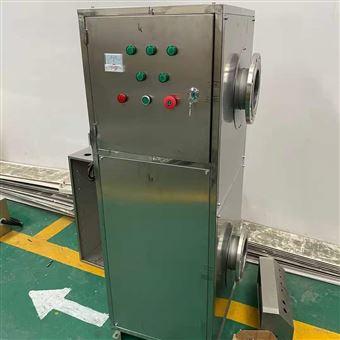 荆州AOT紫外线光催化设备