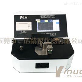YN-TDY01微电脑纸张挺度测试仪-纸张检测仪器