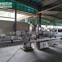 合肥信远江西赣州氨基酸液体肥设备生产线