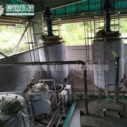 合肥信远湖南衡阳液体水溶肥生产线