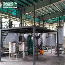 合肥信远河北承德微量元素液体肥生产线设备